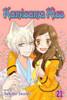 Kamisama Kiss Graphic Novel 21