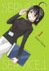 Servant x Service Graphic Novel Vol. 01