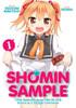 Shomin Sample Graphic Novel 01