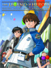 The Legend of Heroes: The Illustrations Art Book