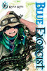 Blue Exorcist Graphic Novel Vol. 16