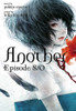 Another Episode S / 0 Novel (Hardcover)