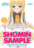 Shomin Sample Graphic Novel 02