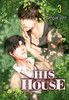 His House Graphic Novel Vol. 03