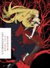 KIZUMONOGATARI: Wound Tale Light Novel