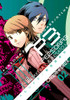 Persona 3 Graphic Novel 02