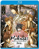 Hakuoki Season 1 Blu-ray