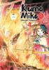 Kuma Miko Girl Meets Bear Graphic Novel 04