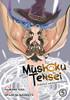 Mushoku Tensei: Jobless Reincarnation Graphic Novel 05