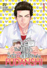 The High School Life of a Fudanshi Graghic Novel Vol. 01