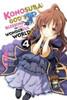 Konosuba: God's Blessing on This Wonderful World! Vol. 04