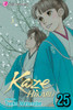 Kaze Hikaru Graphic Novel 25