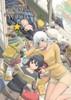 Flying Witch Manga Vol. 03