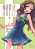 Maria Holic Graphic Novel 07
