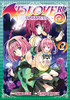 To Love Ru Darkness Graphic Novel 02