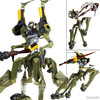Evangelion Evolution Revoltech EV-007: EVA-05