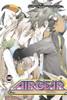 Air Gear Graphic Novel 36
