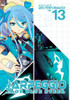 Arpeggio of Blue Steel Graphic Novel Vol. 13