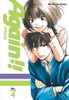 Again!! Graphic Novel 04