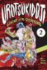 Urotsukidoji Legend Of The Overfiend Graphic Novel 02