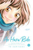 Ao Haru Ride Graphic Novel Vol. 01