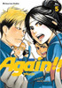 Again!! Graphic Novel 05