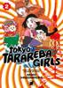 Tokyo Tarareba Girls Graphic Novel 02