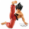 Dragon Ball Match Makers Figure - Son Goku