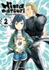 Hinamatsuri Graphic Novel Vol. 02