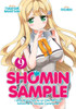 Shomin Sample Graphic Novel 09