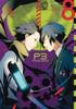 Persona 3 Graphic Novel 08