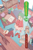 Yotsuba&! Graphic Novel 14