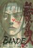 Blade of the Immortal Omnibus Vol. 08