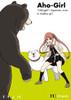 Aho-Girl: A Clueless Girl Graphic Novel 11