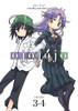 Ojojojo Manga Vol. 03-04