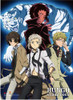 Bungo Stray Dogs Wallscroll - Group 2