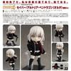 Fate/Grand Order Nendoroid - Saber/Altria Pendragon (Alter)
