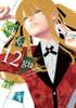 Kakegurui - Compulsive Gambler - Graphic Novel Vol. 12