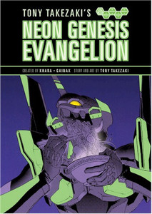Tony Takezaki's Neon Evangelion Graphic Novel