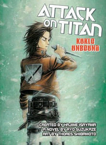 Attack on Titan Novel: Kuklo Unbound