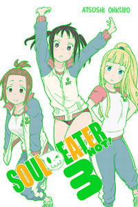 Soul Eater Not! Graphic Novel Vol. 03