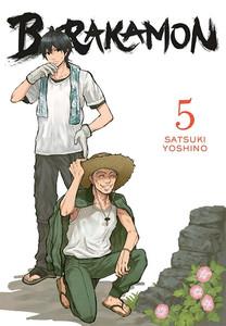 Barakamon Graphic Novel 05