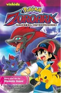 Pokemon Zoroark: Master of Illusions Graphic Novel