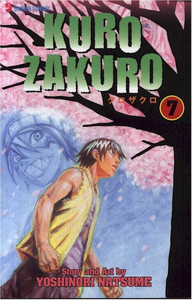 Kurozakuro Graphic Novel 07