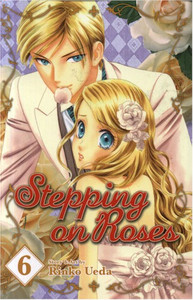 Stepping on Roses Graphic Novel 06