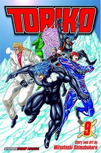 Toriko Graphic Novel 09