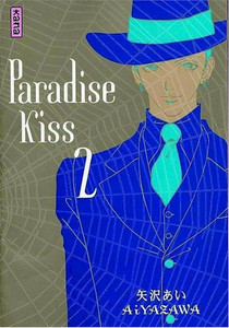 Paradise Kiss Graphic Novel Part 02