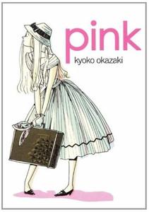 PINK Graphic Novel 1