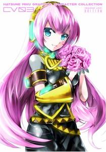 Hatsune Miku Graphics Char Coll 03 - Megurine Luka