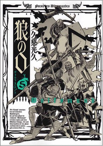 Wolfsmund Graphic Novel Vol. 5